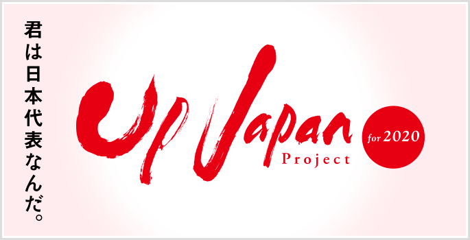 Up Japan Project for 2020